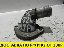 Корпус термостата Mazda Familia BJFW FSDE T7249