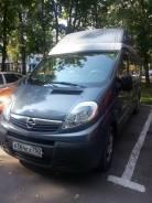 Opel Vivaro, 2013