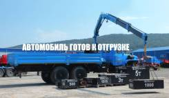 Урал 4320, 2018