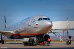Авиаперевозка грузов (импорт, по России) лучшая ставка