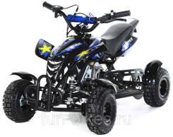 Motax ATV H4