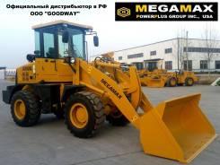 Megamax GL 240L, 2020