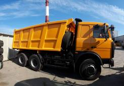 """Купава 673105 """"МАЗ 5516Х5-480-050"""" кузов 15,4м3, 2020"""