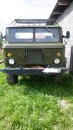 Автосистемы АС-4, 1992