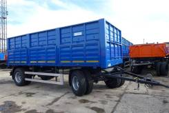 СтавПрицеп. Прицеп Зерновоз 2 оси - 2018 год выпуска Снаряженная масса, - кг 4000, 39 000кг.
