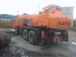 Kato NK-160, 1975