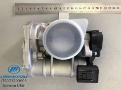 Заслонка дроссельная Lifan X60 S1132100