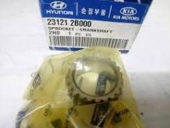 Hyundai / KIA 23121 2B000 Шестерня