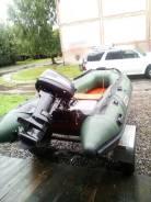 Моторные и гребеные в лодки