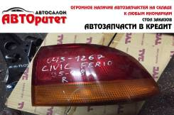 Стоп-сигнал правый Honda Civic Ferio EK3