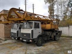 Ивэнергомаш КСТ-5, 2006