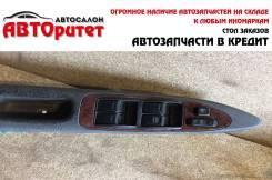 Блок управления стеклоподъемниками Toyota Avensis 97-03