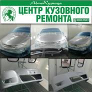 Центр кузовного ремонта АвтоКузница город Арсеньев