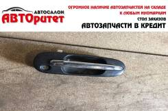 Ручка двери. Honda CR-V, RD1