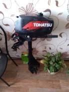 Toxatsu