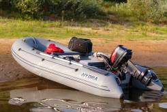 Лодка Hydra Nova 350 Оптима нднд новая