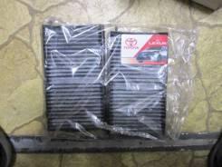 Фильтр салона. Mazda: Premacy, Familia, 626, 323, Capella Ford Ixion, CP8WF