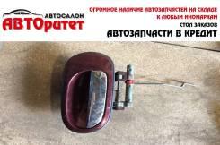 Ручка двери внешняя Nissan Sylphy