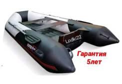 Лодка Хантер 345 ЛКА Официальный дилер в Барнауле