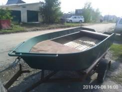 Продам стальную самодельную лодку с прицэпом