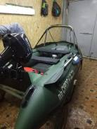 Продам лодку ПВХ Gladiator В 330 АL с мотором Suzuki -15