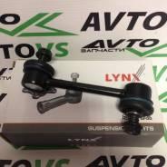 Стойка стабилизатора задняя L=R Lynx C7037LR