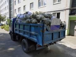 Вывоз любого мусора и хлама, без выходных.