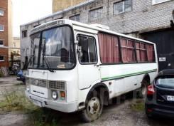 Автобус ПАЗ-3206 4х4 (полный привод) Категория C - охота, рыбалка!
