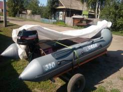 Лодка ПВХ Altair Joker 320