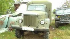 ГАЗ 63э, 1967