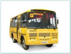 ПАЗ 32053-70. Школьный автобус Официальный Дилер, 22 места, В кредит, лизинг. Под заказ