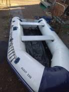 Продам лодку ПВХ Aleut 320