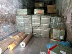 Перевозка сборных грузов и Выкуп товаров из Китая льготная цена!