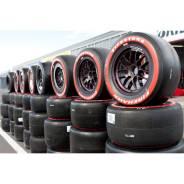 Мы можем приобрести ваши шины и диски!