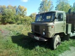 Газсаз3511-66, 1993