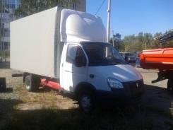 ГАЗ 330252, 2020