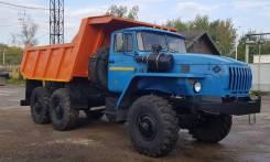 Урал 55571, 2005