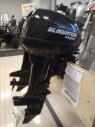 Лодочный мотор Gladiator 9.9 оф. дилер