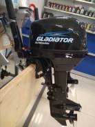 Лодочный мотор Gladiator 9.8 в наличии оф. дилер