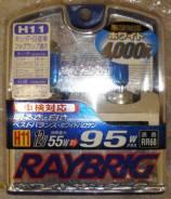 Комплект галогеновых ламп повышенной яркости Raybrig H11. Made in Japan