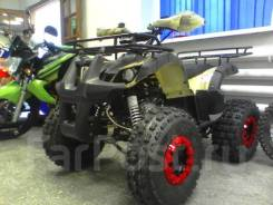 Motoland FOX 125, 2020