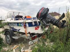 Продам катер watboat-430 DC с прицепом mzsa 2017г