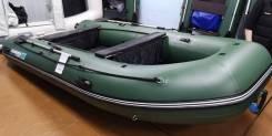 Продам лодку ПВХ Gladiator 420 + мотор ямаха 30