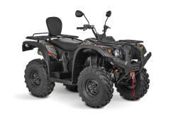 ATV 500, 2017