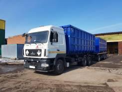 МАЗ 6312В9-429-012, 2017