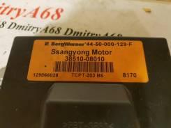 Блок управления раздаткой. SsangYong Actyon, CJ Двигатели: D20DT, G23D