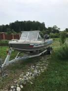 """Лодка """"Вятка"""" 5,1м под водомет"""