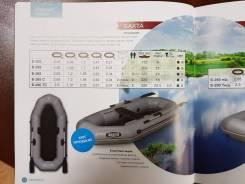 Sibriver Бахта. 2019 год, длина 2,90м., двигатель подвесной, 2,50л.с., бензин
