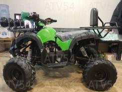 Квадроцикл Grizzly 110cc R7, 2018. исправен, без псм\птс, с пробегом