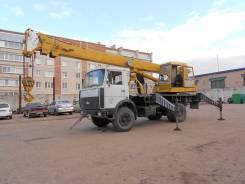 Машека КС 3579, 2001